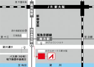 新大阪事業所の地図