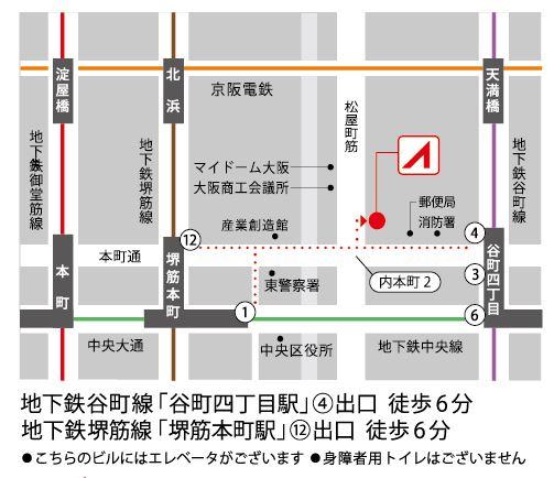 チャレンジド・アソウ大阪事業所地図