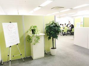 大阪事業所入口