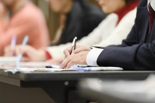 改正された障害者雇用促進法の概要
