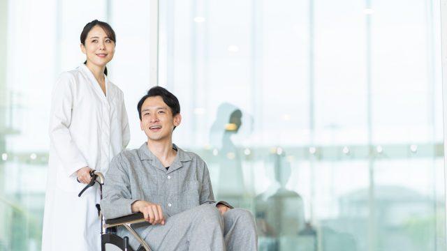 肢体不自由や身体障害を持つ方の就職活動におすすめな就労移行支援とは?